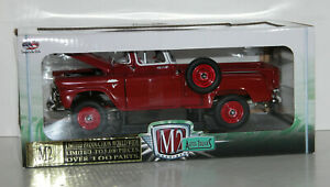 M2 Machines Premium Auto Trucks 1959 GMC 100 Step Side 4x4 R43 14-08 1:24
