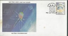 2001 India FDC  Childrens Day