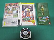 PlayStation Portable -- NARUTO Shippuden NARUTIMATE ACCEL 3 -- PSP. JAPAN. 60004