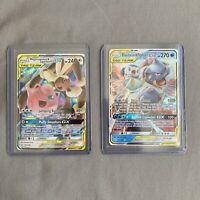 Pokemon TCG Cosmic Eclipse Blastoise & Piplup GX + Mega Lopunny & Jigglypuff NM
