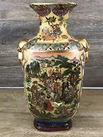 "Large Royal Satsuma Moriage Painted Vase 14"" Tall Beautiful Scene."