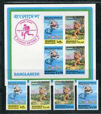 Bangladesch 45/48 Block 1 postfrisch / UPU................................2/9286
