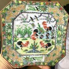 New listing A Chinese Export Porcelain Dish with Rooster Pattern #2