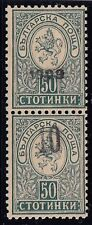 """ERROR  SMALL LION/PAIR/one """"1909"""", one only """"10"""" MI: 75/  1909 /EXP. Richter"""
