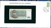 Banknotes of All Nations Burma 1972 1 Kyat P56 UNC Prefix DV Birthday 62007XX