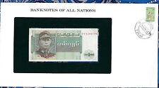 Banknotes of All Nations Burma 1972 1 Kyat P56 UNC Prefix DV Birthday 62007XX