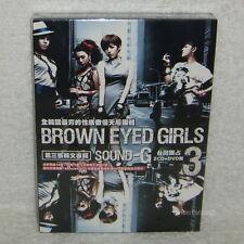 Brown Eyed Girls Vol. 3 Sound G Taiwan Ltd 2-CD+DVD (digipak)