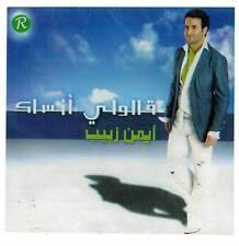 Arabische Musik- Ayman Zbib - Alohi Ansak