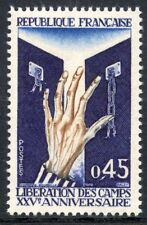 STAMP / TIMBRE FRANCE NEUF LUXE N° 1648 MNH