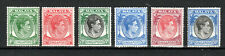 More details for singapore 1948-52 values to 50c perf 17 1/2 x 18 mh