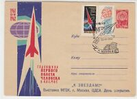 Russia 1962 Planet + Space Rocket Rocket & Town Slogan Stamp Cover Ref 30095