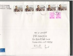SYRIA: SY-23**OVERSIZE COMMERCIAL COVER- PASTEUR & PRES. ASSAD**/ F/USED.