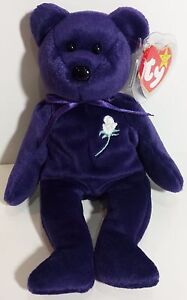 Ty Beanie Baby ~ PRINCESS the Diana Bear from 1997 ~ RARE & RETIRED! MINT!!!