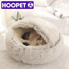 Warm Pet Bed Dog Cat New Style Round Plush House Soft Long