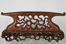 Fantastic Antique Chinese Hand-Carved Wood Stand