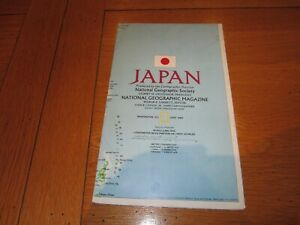 JAPAN Map - National Geographic Magazine Map 1984 - Scale 1:2,982,000