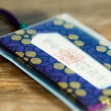 JAPANESE OMAMORI Amulet luck Good luck School charm JAPAN * suga-sch-1
