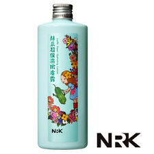 [NARUKO] NRK Luffa Super Hydrating Lotion Moisturizing Toner 250ml NEW