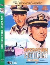 Operation Petticoat All Region DVD Cary Grant, Tony Curtis, Joan O'Brien NEW UK