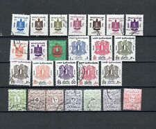 EGYPT MIDDLE EAST COLLECTION POSTAL USED  OFFICIAL STAMPS LOT (EGY 167)