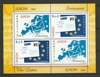 Romania 2008 CEPT Europa 4 MNH stamps sheet