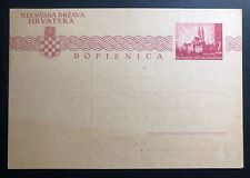 Mint Croatia German State Postal Stationery Postcard