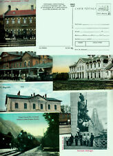 ROMANIA set of NINE postal stationery pc all with pictures: Railway Stations **