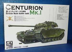 AFV Club 1/35 35308 Centurion Mk.I - British Main Battle Tank