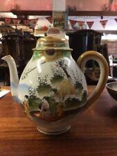Teapot Noritake & Nipponware Porcelain & China