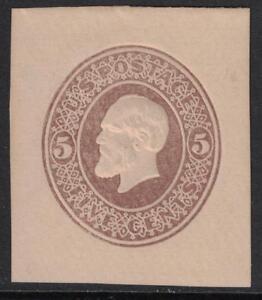 Scott U224- Mint Cut Square- 5c Garfield, Oriental Buff- 1882-86- unused