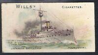 WILLS-SHIPS (BROWNISH CARD)- JAPANESE BATTLESHIP