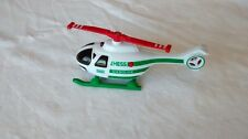 Hess 2005 MINI  Helicopter     FREE Shipping