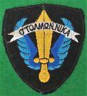 Greek SAS Paratrooper Brigade Raider Force SACRED SQUADRON Patch WINGED SWORD