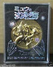 Pokemon The Movie Medal Japan Mew and the Wave Guiding Hero Lucario