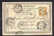CERES n°59  AVP2E  losange Carte précurseur 1873 + 8 CAD + courrier TRES RARE