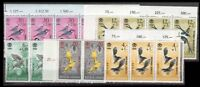 Indonesia Sc  B160 to 164x40 sets  Block  mint  NH VF See DESCRIPTION SCAN