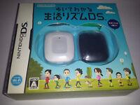 Nintendo DS Personal Trainer Walking Game Aruite Wakaru w Pedometer NTR-IMWJ-JPN