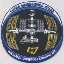 Space Station Expedition 47 (Tim Peake) Mission Insignia - Official Design