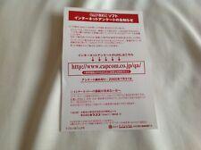 KILLER 7 Nintendo Gamecube GCN Japan *JAPANESE REGISTRATION CARD ONLY*