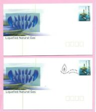 AUSTRALIA 1998 Pair of PSE's - FDC & Mint - Conference LIQUIFIED NATURAL GAS