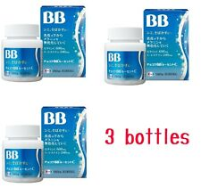 3 Bottles NEW Eisai Chocola BB Lucent C 180 tablet  Japan F/S