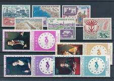 [G366620] Africa good lot of stamps very fine MNH