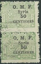 Syrien Syria 1921 used Mi.145 Paar Freimarken Definitives Aufdruck (gc083)