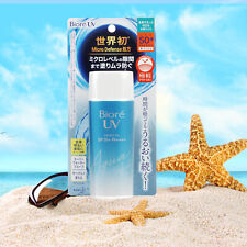 90ml Biore UV Aqua Rich Watery Essence Sunscreen SPF50+ PA++++ from JAPAN