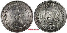 RUSSIA ( RSFSR )  Silver 1922 AG 50 Kopeks Y# 83