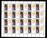 Russia USSR 1962 ☀The anniversary of Gagarin's flight☀ Mi.Nr.2587 MNH Full Sheet