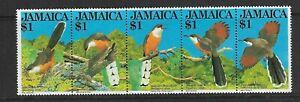 JAMAICA 1982 JAMACIAN BIRDS 1st SERIES HORIZ STRIP  UNMOUNTED MINT STAMPS