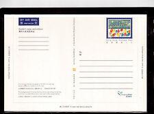 HONG KONG 1998 POSTAL STATIONARY, HONG KONG MERRY CHRISTMAS !!1