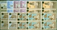 New Zealand 1967-68 set of 9 SGL50-55a V.F MNH in Blocks of 4