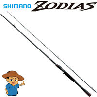 Shimano ZODIAS 170M-G/2 Medium bass fishing baitcasting rod 2020 model